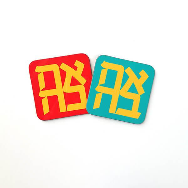 Ahava Coasters